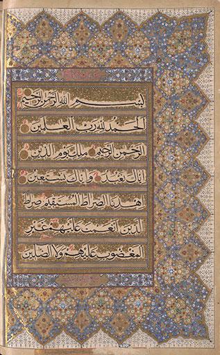 Qur'an | Iran, 1764 | Lewis O 1