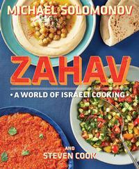 <i>Zahav: A World of Israeli Cooking</i>