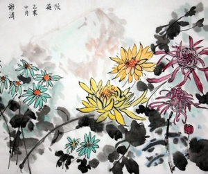 Image for Chinese Brush Painting with Derek Wang