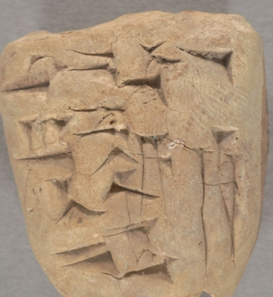 Hands-on History Presents: The Free Library's Cuneiform Tablet Collection