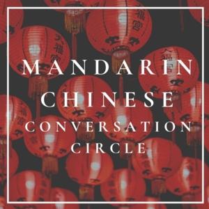 Virtual Mandarin Chinese Conversation Circle
