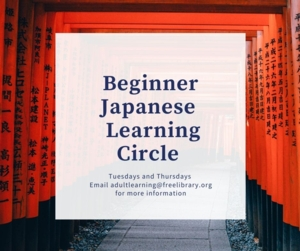 Virtual Beginning Japanese Learning Circle