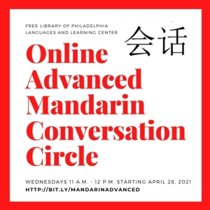 Online Advanced Mandarin Conversation Circle