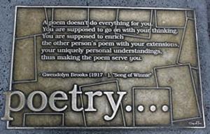 Workshop: Teaching a Poem to
