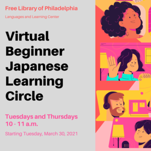 Virtual Beginner Japanese Learning Circle