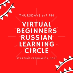 Virtual Beginning Russian Learning Circle