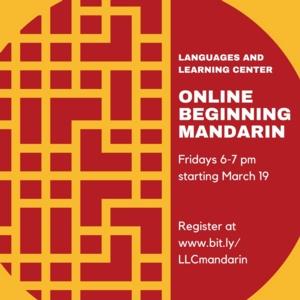 Online Beginning Mandarin