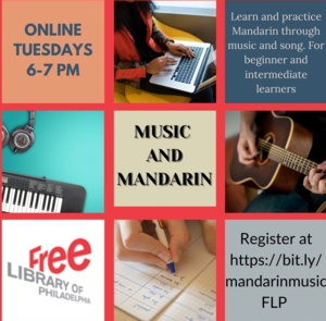 Music and Mandarin: Learn and Practice Mandarin through Music and Song
