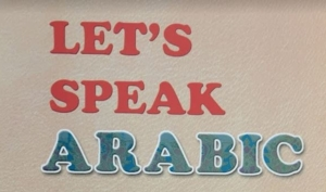 Free Converstational Arabic Classes! Sunday Mornings,Only 5 Classes, Starting October 24