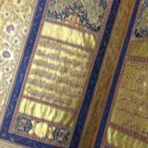 Manuscripts of The Muslim World Project: An Information Session.