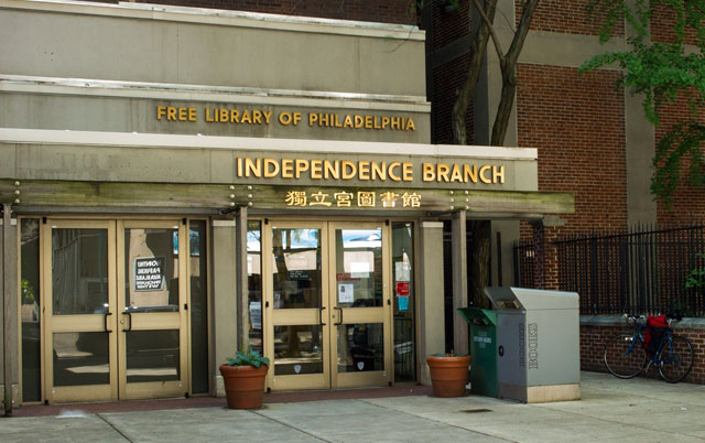 Photo of Independence Library