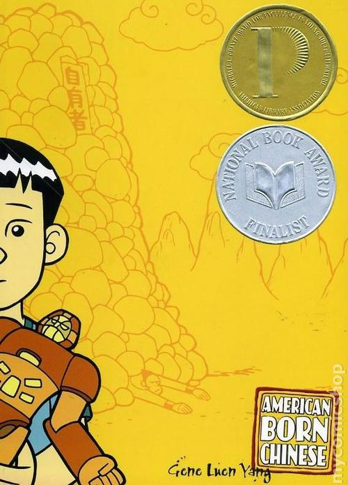 American Born Chinese was a Printz Award winner and National Book Award finalist