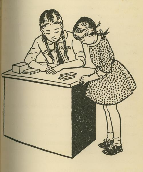 Page 35 of <i>Betsy's Winterhouse</i> (1958)