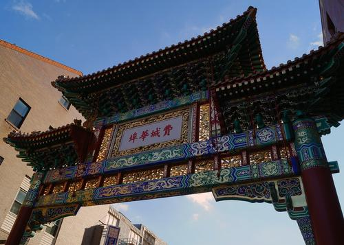 The Chinatown Friendship Gate at 10th and Arch Street is a symbol of cultural exchange and friendship between Philadelphia and its Chinese sister city of Tianjin.