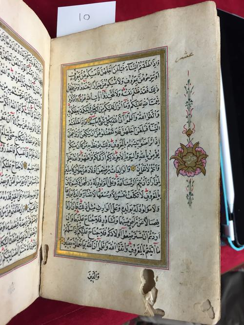 Decorated Mid-eighteenth Century Quran, enclosed by gold-ruled blue and red borders, written in Nasqh Script with large insect (native to South East Asia) holes on bottom.