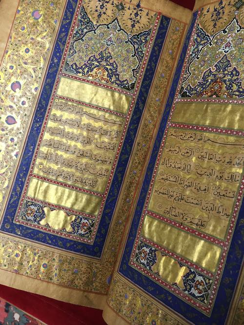 This circa 16th-century Qur'an from Iran is one of more than two dozen in the Rare Book Department's collection of Islamic manuscripts. The opening pages are extensively illuminated in gold, and the beautiful Naskh script is decorated throughout.