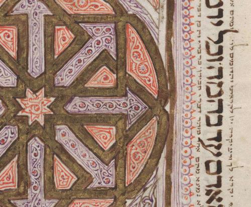 Hand-decorated Spanish Hebrew Masoretic Text Bible, closeup 3