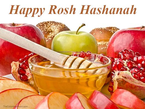 Apples and honey are a sweet treat for the Jewish new year.