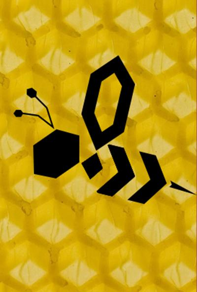 The Birds & The Bee: A Raven Society Spelling Bee will take place at Johnny Brenda's on Wednesday, October 3 at 7 p.m. All proceeds from ticket sales will benefit the Free Library of Philadelphia.