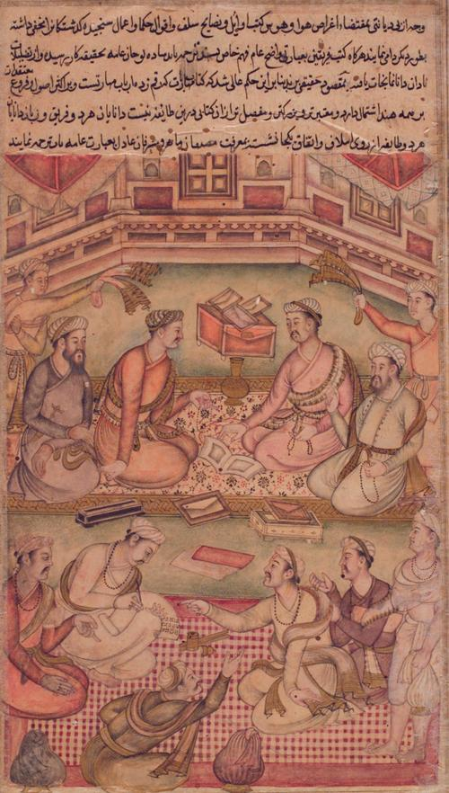 Hindu and Muslim Scholars Translate the Mahabharata from Sanskrit into Persian