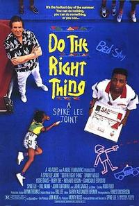 Do the Right Thing film poster © Universal Pictures