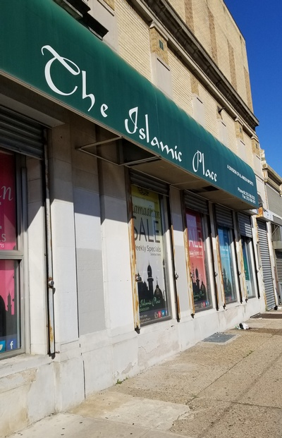 The Islamic Place on 5225 Chestnut St. one of the stores we visited to purchase items for the Islamic Traveling Chest.
