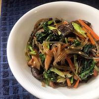 Japchae can be served hot, cool, or room temperature, and is delicious and refreshing on a warm, almost-summer day