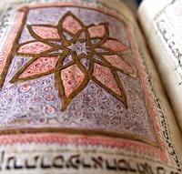 Hand-decorated Spanish Hebrew Masoretic Text Bible, closeup 1