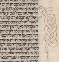 Hand-decorated Spanish Hebrew Masoretic Text Bible, closeup 2
