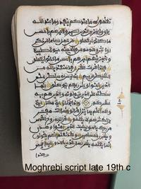 Text Written Moghrebi script late 19th Century
