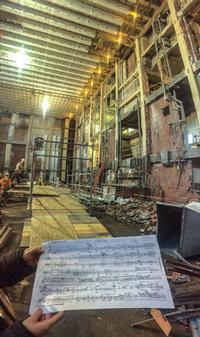Surveying the deconstructed Stacks area with Chamber Music in hand