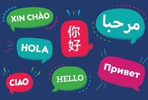 Are you an Arabic speaker looking to improve your English or an English speaker looking to improve your Arabic?  Email us to join on Monday Arabic-English Language Exchange Group - which meets virtually from 11:30-12:30