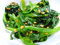 Korean-style spinach is delicious on toast.